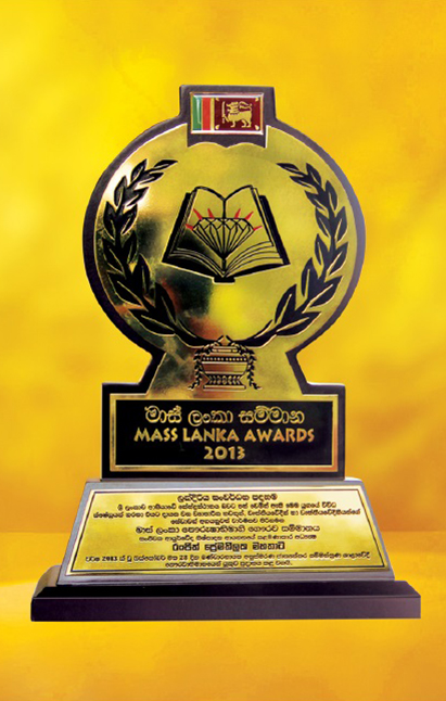 Mass Lanka Awards
